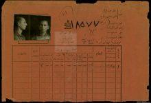 Photo of پرونده 20 برگی یک محکوم تورکمن در شهربانی کل کشور