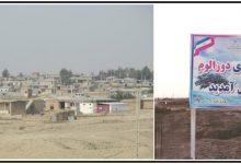 Photo of تداوم نابودی طبیعت تورکمن صحرا؛ این بار اعتراض گسترده اهالی دوز اولوم