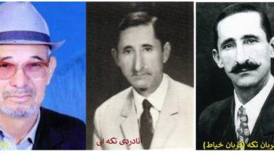 Photo of نانوشته هایی درباره مرحوم مراد دردی قاضی