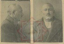 """Photo of اسناد تازه یاب. اتهام واهی دادستانی ارتش: """"این تورکمن ها جاسوس شوروی هستند""""!"""