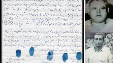 Photo of از اسناد غصب اراضی و جنایات، بیاد مبارزات قهرمانانه دهقانان اؤدک دیه جی و اسن طبیب