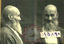 "Photo of اسناد تازه یاب: کاراگاهان ""زبده و جاسوس یاب"" رژیم پهلوی در تورکمن صحرا !"