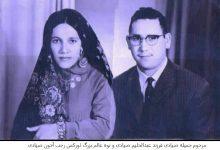 """Photo of جمیله صیادی نئنگ """"تورکمنیم"""" دیین یانغئنلی غوشغوسئ"""