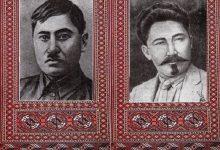 Photo of TÜRKMENISTAN JEMHURIYETINIŇ 97 ÝAŞY GUTLY BOLSUN