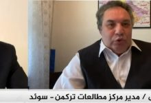 Photo of میزگرد تلویزیونی در مورد زبان ملل غیرفارس در ایران