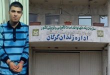 Photo of مرگ یک زندانی بر اثر شکنجه در زندان امیرآباد گرگان. Gıynağ astında öldürlen Muhammed Düyeci