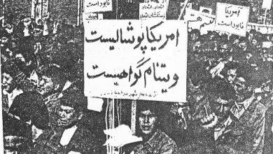 Photo of یاد و خاطره یک راهپیمایی و تظاهرات دانش آموزان گنبد!